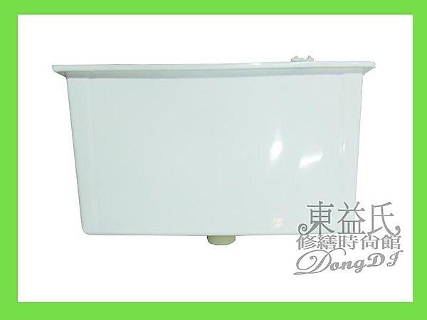 【東益氏】PVC 分離式馬桶低水箱 PVC 高水箱全新公司貨、好用耐用馬桶水箱