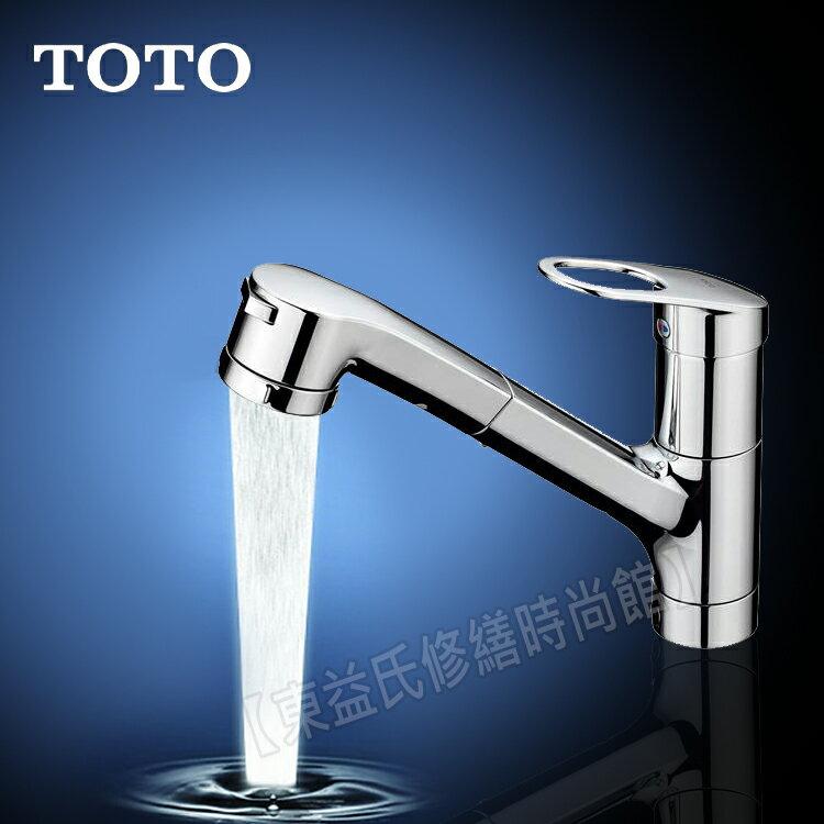 TOTO TKGG32EB eco 廚房用龍頭【東益氏】售 凱薩臉盆龍頭 三角牌 戶外龍頭 衛浴配件
