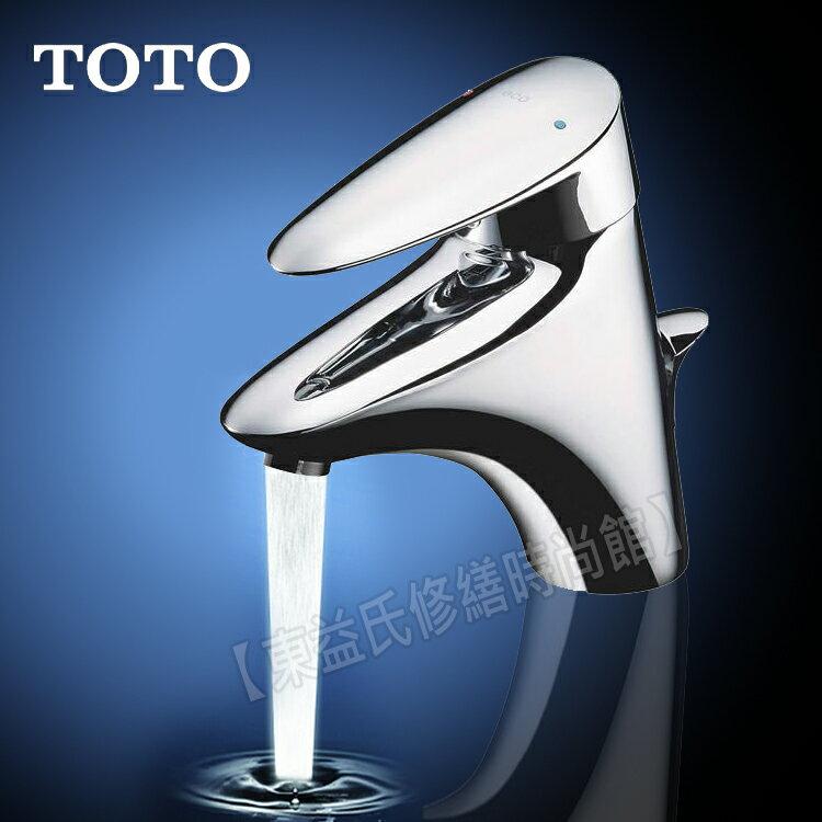 TOTO TLNW31AEF eco 臉盆用單槍龍頭【東益氏】售 凱薩臉盆龍頭 三角牌 戶外龍頭 衛浴配件
