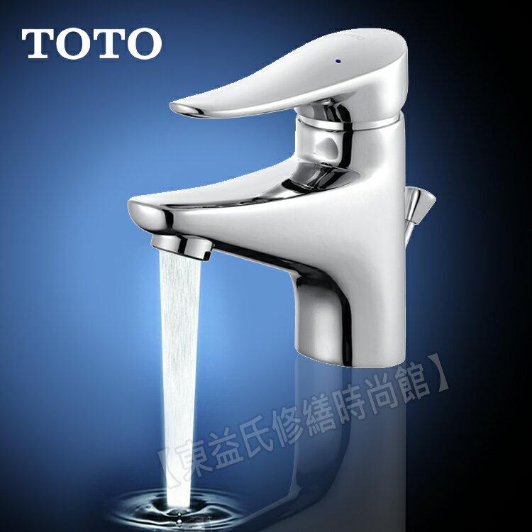 TOTO TS260A-ID-X 臉盆用單槍龍頭【東益氏】售 凱薩臉盆龍頭 三角牌 戶外龍頭 衛浴配件