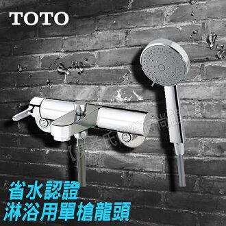 TOTO TWM601 淋浴用單槍龍頭【東益氏】售 凱薩臉盆龍頭 三角牌 戶外龍頭 衛浴配件