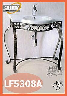 東益氏修繕時尚館:【東益氏】CAESAR凱撒精品衛浴L5308A台面式瓷盆鍛鐵架組