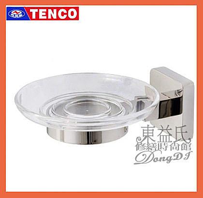 【東益氏】TENCO電光牌浴室配件BA-3610浴室肥皂架另售毛巾架《售凱撒.TOTO.京典.和成》
