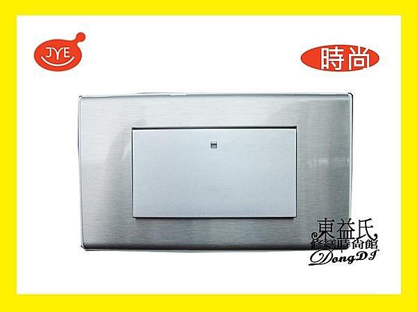 中一電工 系列 ST不鏽鋼 螢光一開關JY~5155ST ~東益氏~售Panasonic
