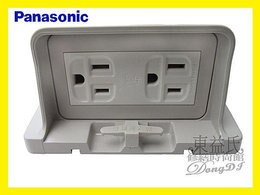 Panasonic國際牌防雨 戶外 插座 開關面板