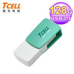 【TCELL 冠元】Type-C USB3.1 128GB 雙介面 OTG 隨身碟/棉花糖綠【三井3C】