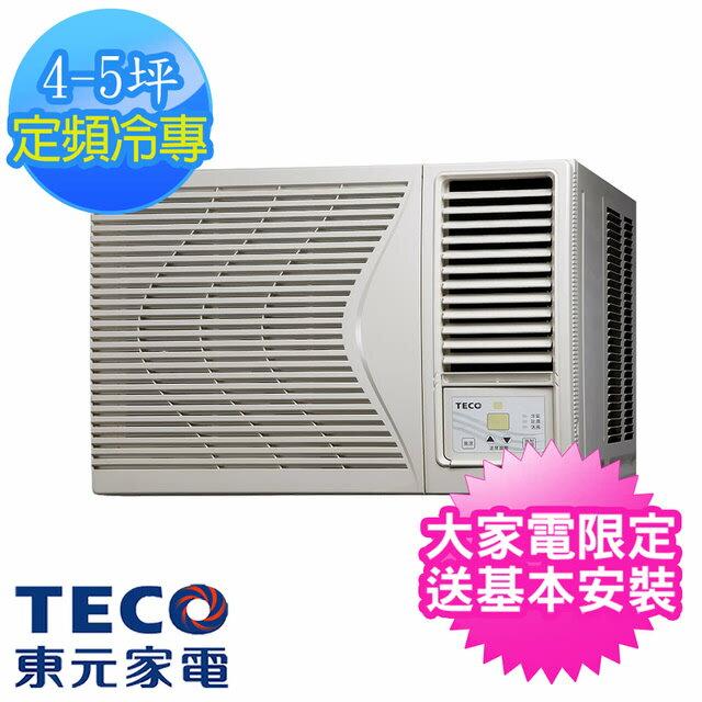 【TECO東元】 4-5坪高能效定頻冷專窗型冷氣(MW20FR2)