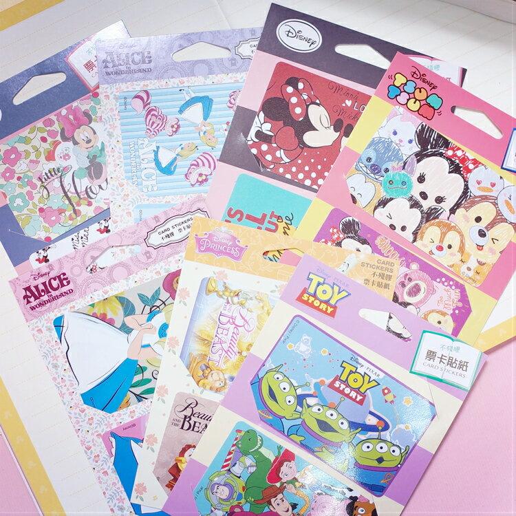 PGS7 迪士尼系列商品 - 迪士尼 票卡 貼紙 裝飾 悠遊卡 米妮 TSUM 玩具總動員 美女與野獸【SHP7716】