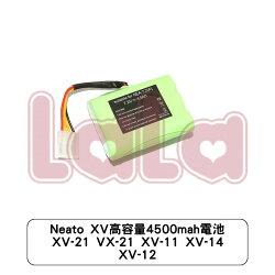 Neato XV高容量4500mah電池 XV-21 VX-21 XV-11 XV-14 XV-12 一標一組二顆
