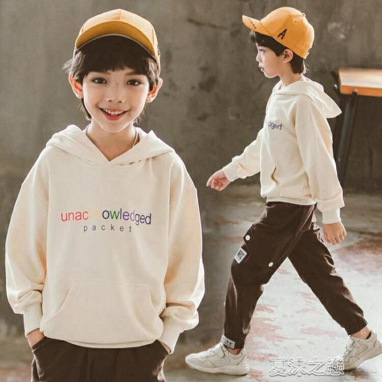 男童衛衣-男童衛衣外套春秋季新款童裝中大童男孩12-15歲 夏沫之戀