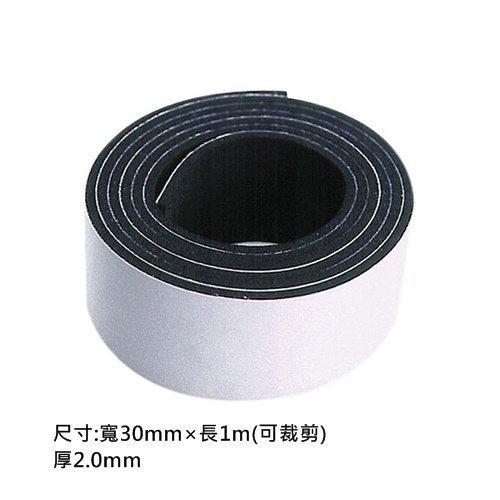 權世界@汽車用品 日本 AMON 汽車內裝專業用黏貼/黏著 防震膠帶(音響主機適用) 1750