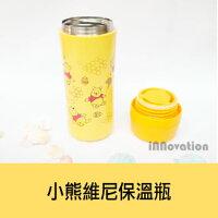 小熊維尼周邊商品推薦iNNovation 日本迪士尼樂園小熊維尼造型保溫瓶