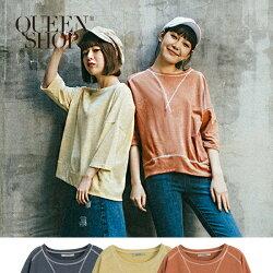 Queen Shop【01110255】配色車線裝飾圓領短T 三色售*預購*