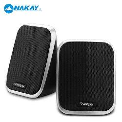 【NAKAY】二件式立體聲USB喇叭(S-61)【三井3C】