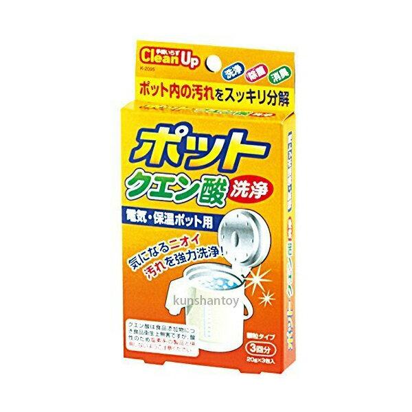 【崑山玩具x日韓精品】日本檸檬酸熱水瓶清潔劑