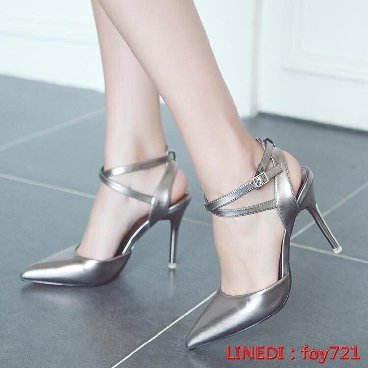 免運 細跟涼鞋 夏季新款尖頭高跟鞋細跟包頭中跟女鞋銀色單鞋一字扣帶涼鞋春
