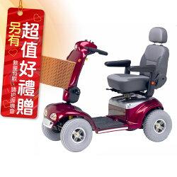 必翔 電動代步車 TE-889SL C型把手 電動代步車款式補助 贈 安能背克雙背墊
