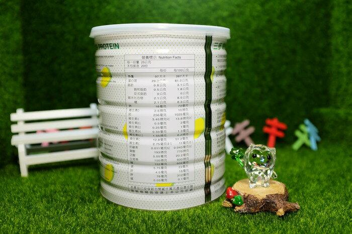 三多益力 綜合優蛋白 500g#偉力健 補充優質蛋白質 (奶素)