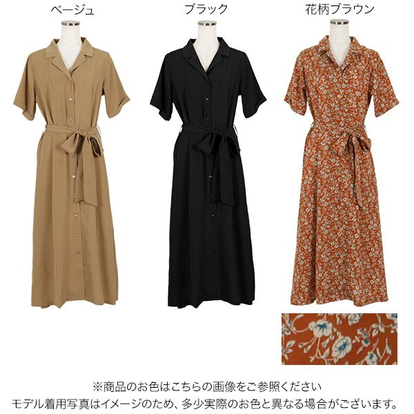日本Kobe lettuce  / 個性綁帶短袖長洋裝  /  e2183  /  日本必買 日本樂天直送(3492) /  件件含運 1