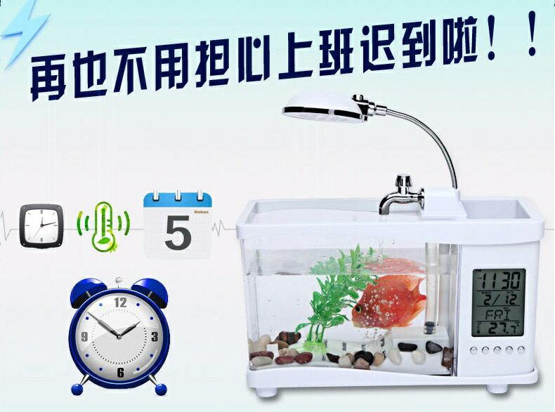 【生活家購物網】迷你 USB水族箱 多功能桌上型魚缸 LED檯燈 筆筒 萬年曆 電子鐘