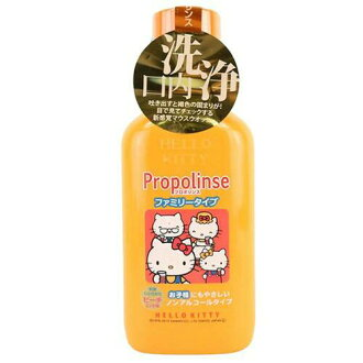 日本Propolinse Hello Kitty版蜂膠漱口水400ml