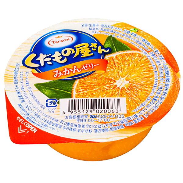 【TARAMI達樂美】水果屋果凍-蜜柑口味(160g)