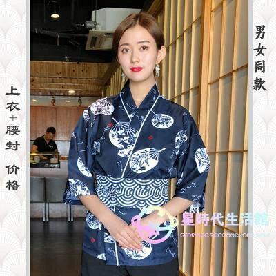 廚師工作服 日料日式廚師服裝韓國日本料理壽司店服務員工作制服