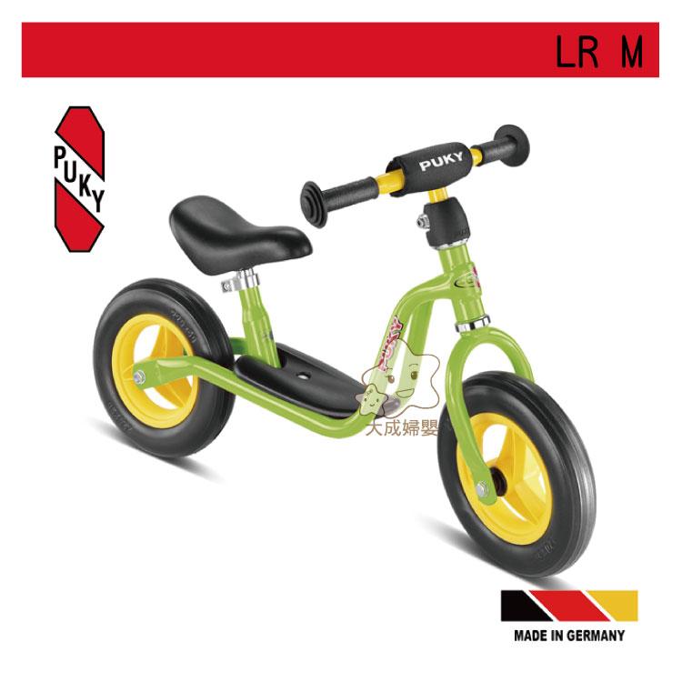 【大成婦嬰】 德國原裝進口 PUKY  LR M 入門款平衡滑步車 (適用於2歲以上) 3