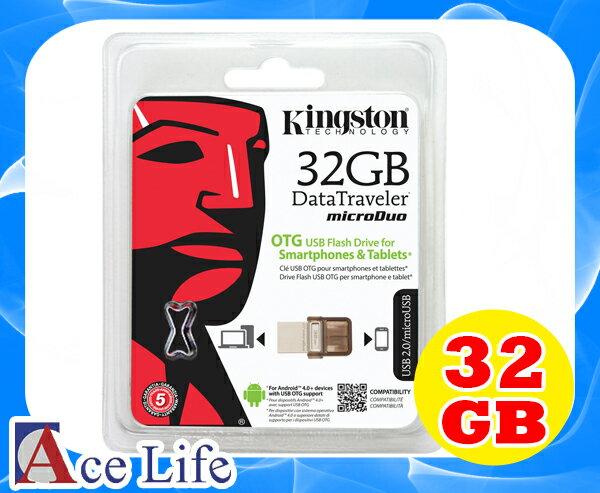 ~九瑜科技~Kingston 金士頓 32G 32GB OTG 隨身碟 USB 2.0 A