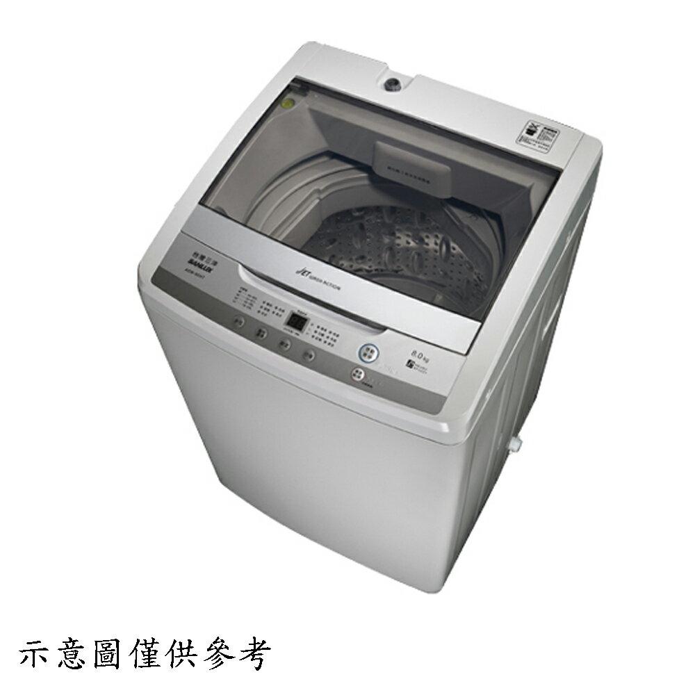 """【SANLUX三洋】8kg單槽洗衣機ASW-95HTB【三井3C】  """" title=""""    【SANLUX三洋】8kg單槽洗衣機ASW-95HTB【三井3C】  """"></a></p> <td></tr> <tr> <td><a href="""