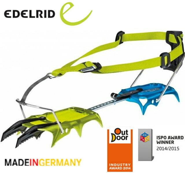 EDELRID 快扣式12爪冰爪/冰攀冰爪 BEAST LITE 德國製 71968