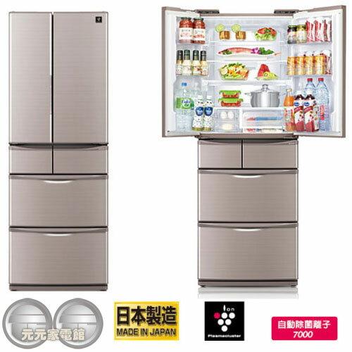 【SHARP夏普】日本原裝465L六門對開冰箱SJ-XF47BT-T晶燦棕~含配送基本安裝