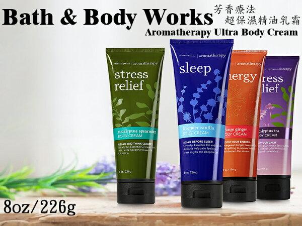彤彤小舖】Bath&Body Works Aromatherapy芳香療法 超保濕精油乳霜226g BBW美國原廠