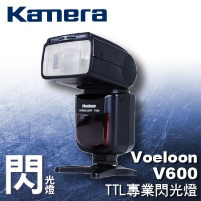 """Voeloon 偉能 V600 TTL專業閃光燈 for Canon""""正經800"""""""