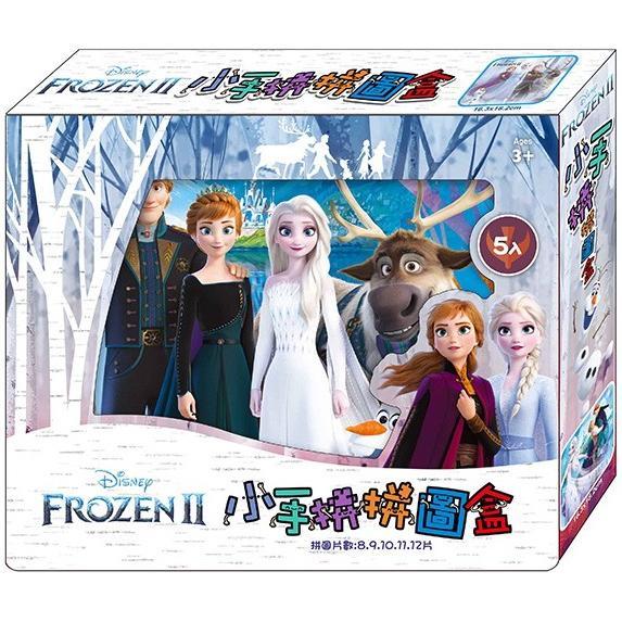 小手拼拼圖盒 冰雪奇緣2