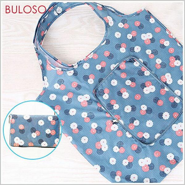 《不囉唆》wanban防潑水折疊環保購物袋 隨身攜帶/防水/環保(可挑色/款)【A422015】