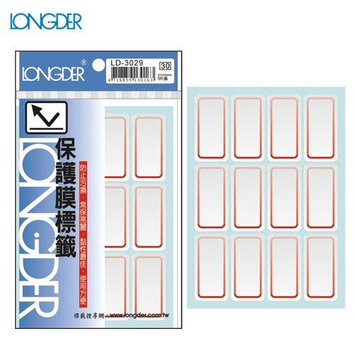 辦公小物嚴選~(量販50包)龍德保護膜標籤LD-3029(紅框)21×42mm(96張包)