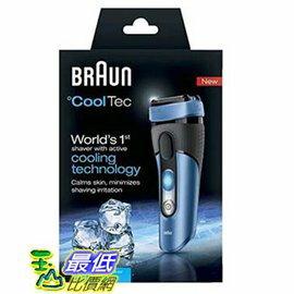 [COSCO代購 如果沒搶到鄭重道歉] 百靈冰感科技電鬍刀 CT4S W36393