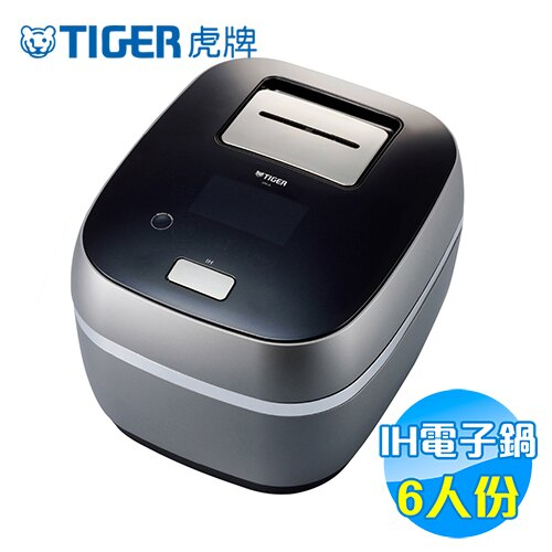 虎牌 Tiger 6人份 土鍋壓力 IH電子鍋 JPX-A10R