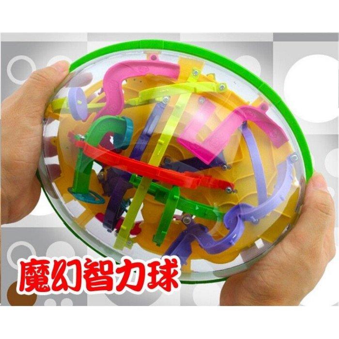 現貨 千合小舖 大型 魔幻智力球 兒童益智玩具 3D立體迷宮 迷宮 益智 好玩 玩具 小玩具 小禮物