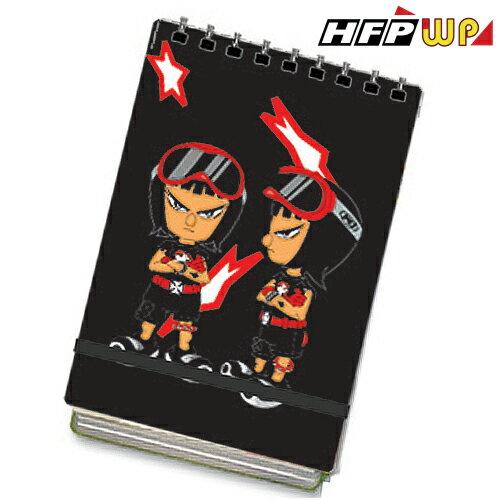 HFPWP 筆記本 (大) 酷小子 名師設計精品 台灣製 環保材質 CON58 / 本