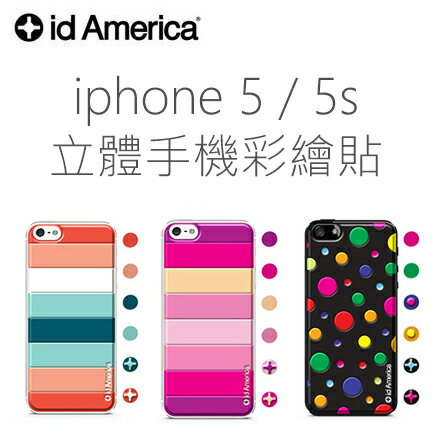 id America Cushi iPhone 5  5S 立體手機彩繪貼