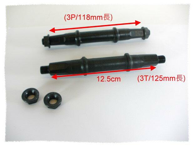 四方型鎖牙式BB軸心(3P / 118mm長)《意生自行車》 - 限時優惠好康折扣
