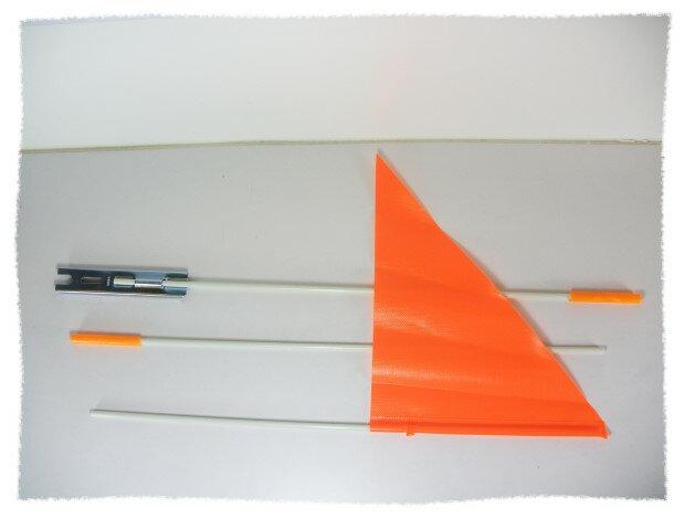 3截式三角旗桿  /  橘色《意生自行車》 - 限時優惠好康折扣
