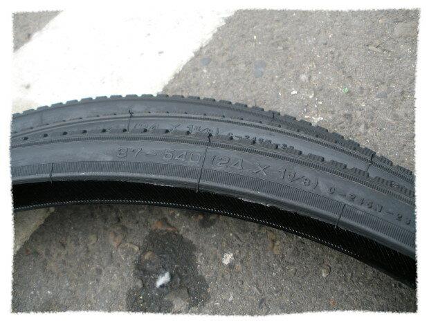 正新輪胎24 x 1-3/8 《意生自行車》