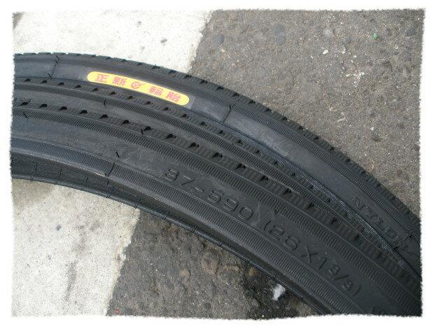 淑女車外胎 正新輪胎 26 x1 3/8 《意生自行車》