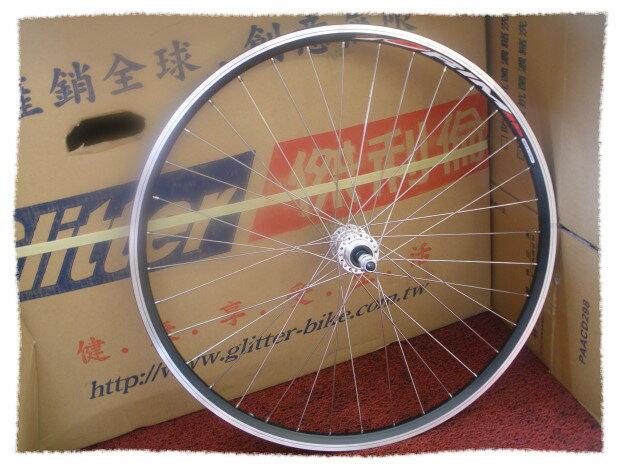 26吋雙層鋁圈 輪圈 / 輪框 ( 車邊CNC切削 + 不銹鋼絲 + 鎖牙式鋁合金花鼓)《意生自行車》
