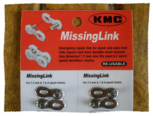 KMC 6 - 7 速快扣 7.3mm《意生自行車》