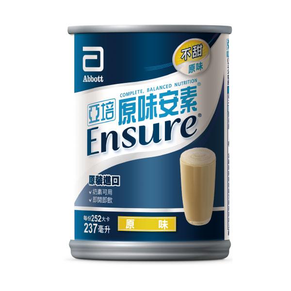 亞培 原味安素 (237ml/罐-/24罐/箱)【杏一】
