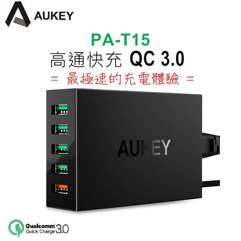 Aukey 高通快充 PA-T15 五孔 Quick Charge 3.0 9V 快充充電器 旅充 保固18個月 免運費
